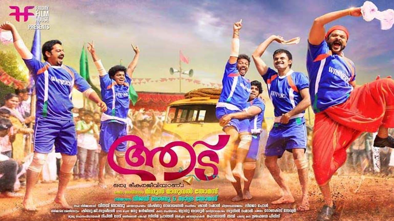 Aadu Oru Bheegara Jeevi Aanu Movie Streaming Online Watch on Disney Plus Hotstar