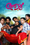 Aadu Oru Bheegara Jeevi Aanu Movie Streaming Online Watch on Disney Plus Hotstar