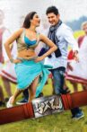 Aagadu Movie Streaming Online Watch on MX Player, Sun NXT