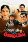 Aaj Ka Goonda Raaj Movie Streaming Online Watch on Amazon, MX Player