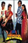 Aakhari Poratam Movie Streaming Online Watch on MX Player, Sun NXT