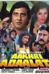 Aakhri Adaalat Movie Streaming Online Watch on Netflix