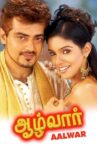 Aalwar Movie Streaming Online Watch on Hungama, MX Player, Sun NXT
