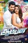 Aambala Movie Streaming Online Watch on MX Player, Sun NXT