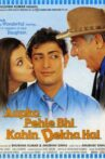 Aapko Pehle Bhi Kahin Dekha Hai Movie Streaming Online Watch on Google Play, Youtube