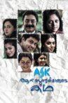 Aaru Sundarimaarude Katha Movie Streaming Online Watch on MX Player, Sun NXT