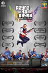 Aayna Ka Bayna Movie Streaming Online Watch on Amazon, Google Play, Sony LIV, Youtube, Zee5, iTunes