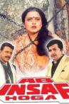 Ab Insaf Hoga Movie Streaming Online Watch on Zee5