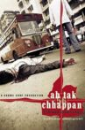 Ab Tak Chhappan Movie Streaming Online Watch on MX Player, Sony LIV
