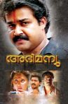 Abhimanyu Movie Streaming Online Watch on Amazon, Disney Plus Hotstar, ErosNow, Jio Cinema, Sun NXT, Voot, Yupp Tv