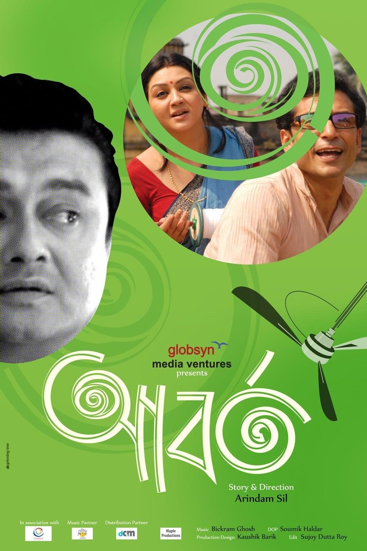 Aborto Movie Streaming Online Watch on Hoichoi, Hungama, MX Player, Zee5