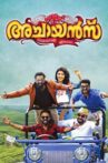 Achayans Movie Streaming Online Watch on Disney Plus Hotstar