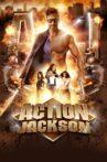 Action Jackson Movie Streaming Online Watch on Disney Plus Hotstar, ErosNow, Jio Cinema, iTunes