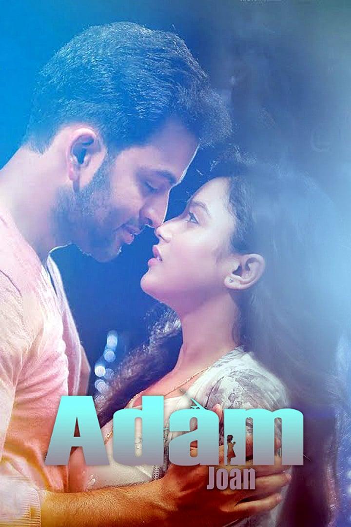 Adam Joan Movie Streaming Online Watch on Amazon, Google Play, Youtube