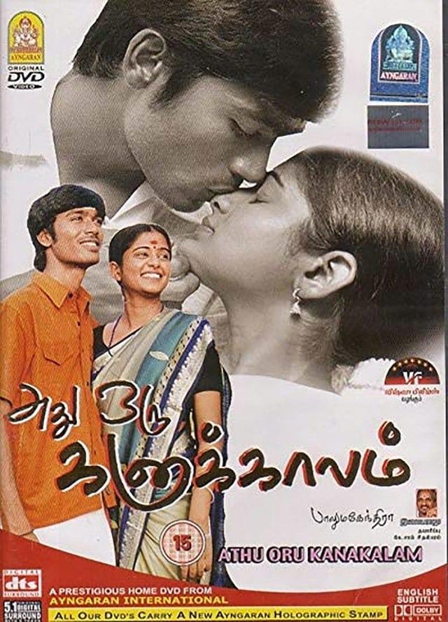 Adhu Oru Kana Kaalam Movie Streaming Online Watch on MX Player, Sun NXT
