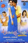 Adirindayya Chandram Movie Streaming Online Watch on Zee5