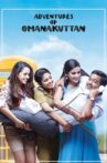 Adventures of Omanakuttan Movie Streaming Online Watch on Google Play, MX Player, Sun NXT, Youtube