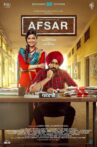 Afsar Movie Streaming Online Watch on Amazon, MX Player