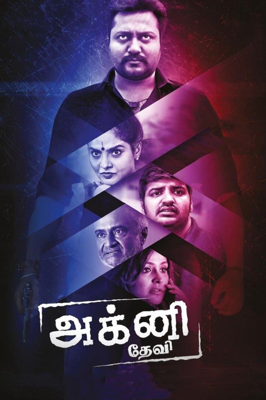 Agni Devi Movie Streaming Online Watch on ErosNow, Jio Cinema