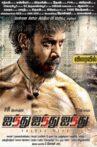 Ainthu Ainthu Ainthu Movie Streaming Online Watch on Zee5