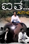 Aithe Movie Streaming Online Watch on Amazon