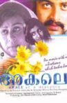 Akale Movie Streaming Online Watch on Hungama, MX Player, Sun NXT