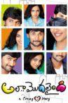 Ala Modalaindi Movie Streaming Online Watch on Amazon, ErosNow, Jio Cinema, Zee5