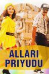 Allari Priyudu Movie Streaming Online Watch on ErosNow, Hungama, Jio Cinema, MX Player, Sun NXT