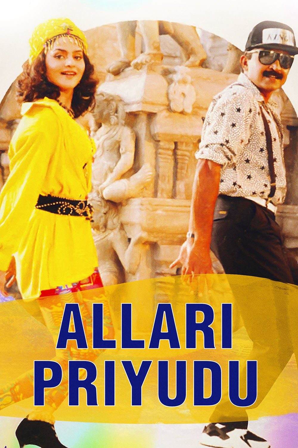 Allari Priyudu Movie Streaming Online Watch on ErosNow, Hungama, Jio Cinema, MX Player, Sun NXT