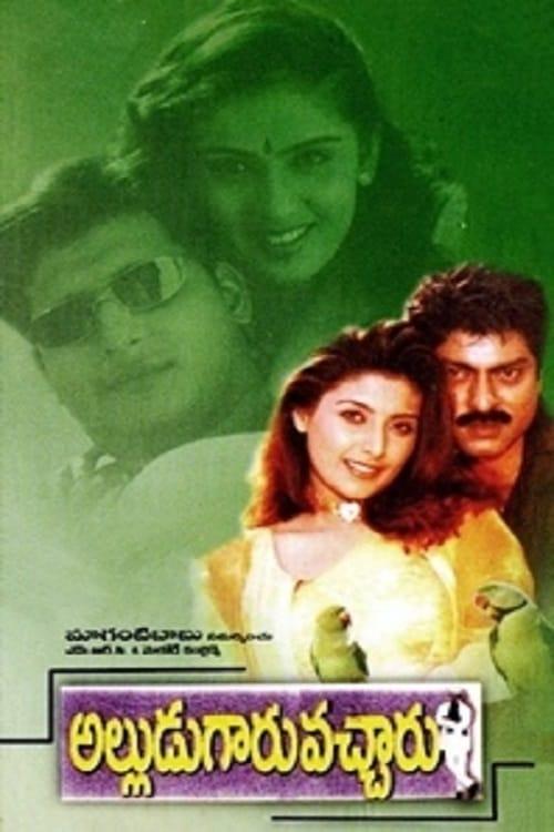 Alludugaaru Vachcharu Movie Streaming Online Watch on ErosNow, Hungama, MX Player, Sun NXT, Yupp Tv