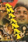 Amaanat Movie Streaming Online Watch on Jio Cinema, MX Player, Shemaroo Me, Sony LIV
