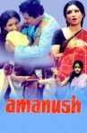 Amanush Movie Streaming Online Watch on Amazon, Disney Plus Hotstar, ErosNow, Hungama, Jio Cinema, Shemaroo Me, Tata Sky , Tubi, Zee5