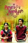 Amara Kaaviyam Movie Streaming Online Watch on Disney Plus Hotstar