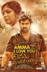 Amma I Love You Movie Streaming Online Watch on MX Player, Sun NXT