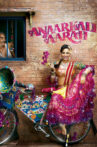 Anaarkali of Aarah Movie Streaming Online Watch on Disney Plus Hotstar