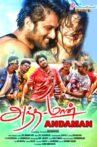 Andaman Movie Streaming Online Watch on Jio Cinema