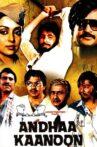 Andhaa Kaanoon Movie Streaming Online Watch on Jio Cinema, Zee5