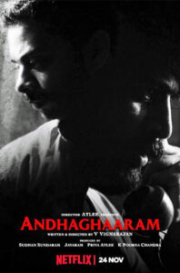 Andhaghaaram Movie Review - An Overdrawn And Exhaustive Suspense Drama That Delivers Modestly