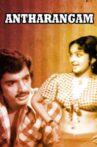 Andharangam Movie Streaming Online Watch on ErosNow, Jio Cinema, MX Player
