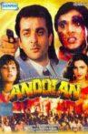 Andolan Movie Streaming Online Watch on Jio Cinema, MX Player, Shemaroo Me, Voot, Yupp Tv