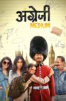 Angrezi Medium Movie Streaming Online Watch on Disney Plus Hotstar