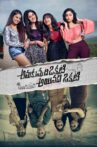 Anukunnadhi Okkati Aynadhi Okkati Movie Streaming Online Watch on Amazon