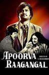 Apoorva Raagangal Movie Streaming Online Watch on ErosNow, Jio Cinema