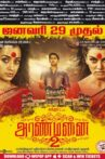 Aranmanai 2 Movie Streaming Online Watch on MX Player, Sun NXT