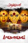 Aranmanai Movie Streaming Online Watch on MX Player, Sun NXT