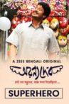 AranyaDeb Movie Streaming Online Watch on Zee5