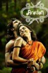 Aravaan Movie Streaming Online Watch on Sun NXT