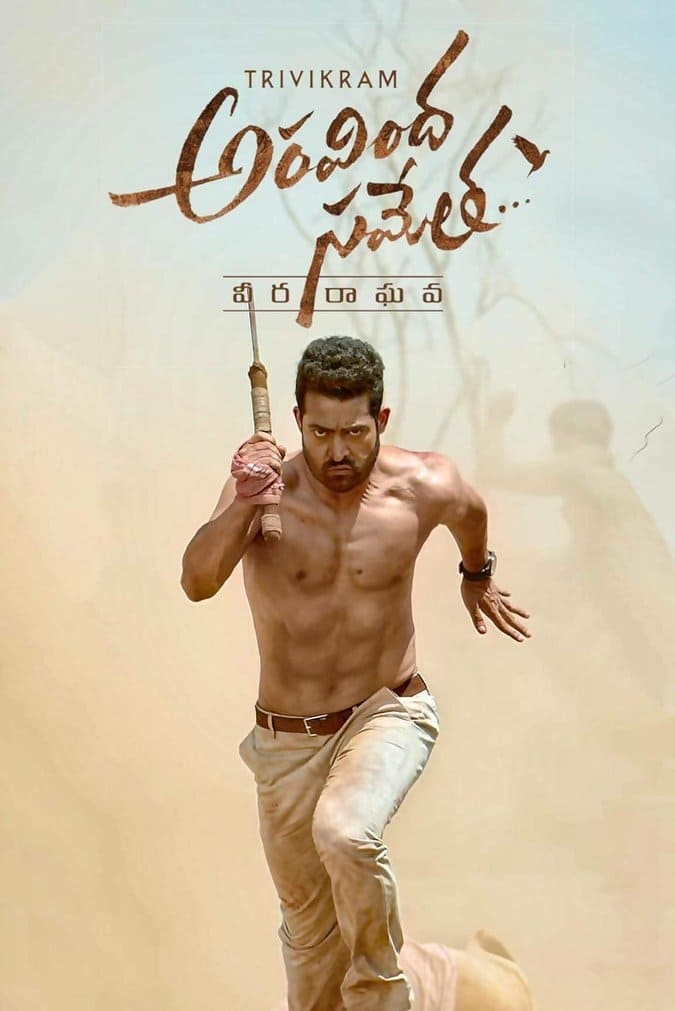 Aravinda Sametha Veera Raghava Movie Streaming Online Watch on Disney Plus Hotstar, Zee5