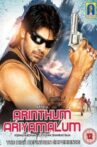 Arinthum Ariyamalum Movie Streaming Online Watch on Hungama, MX Player, Sun NXT
