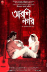 Arshinagar Movie Streaming Online Watch on Disney Plus Hotstar, Hungama